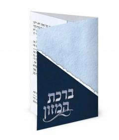 ברכון מהודר מודפס בצבע מלא על נייר כרומו מהודר עם למינציה, כולל שבע ברכות, לא כולל על הניסים! ניתן להזמין את הברכון באמצעות האתר או בטלפון: 073-2046710