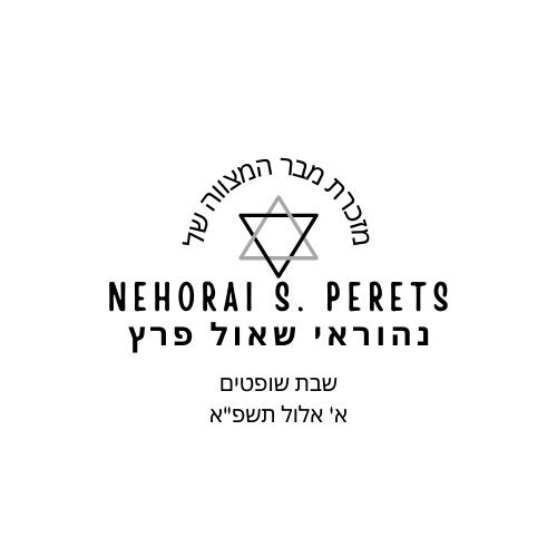 לוגו: